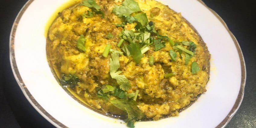 Whole Bheja Fry