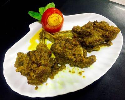 Green Mutton Chops