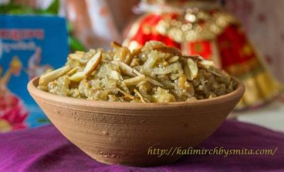 Dudhi Ka Halwa Recipes