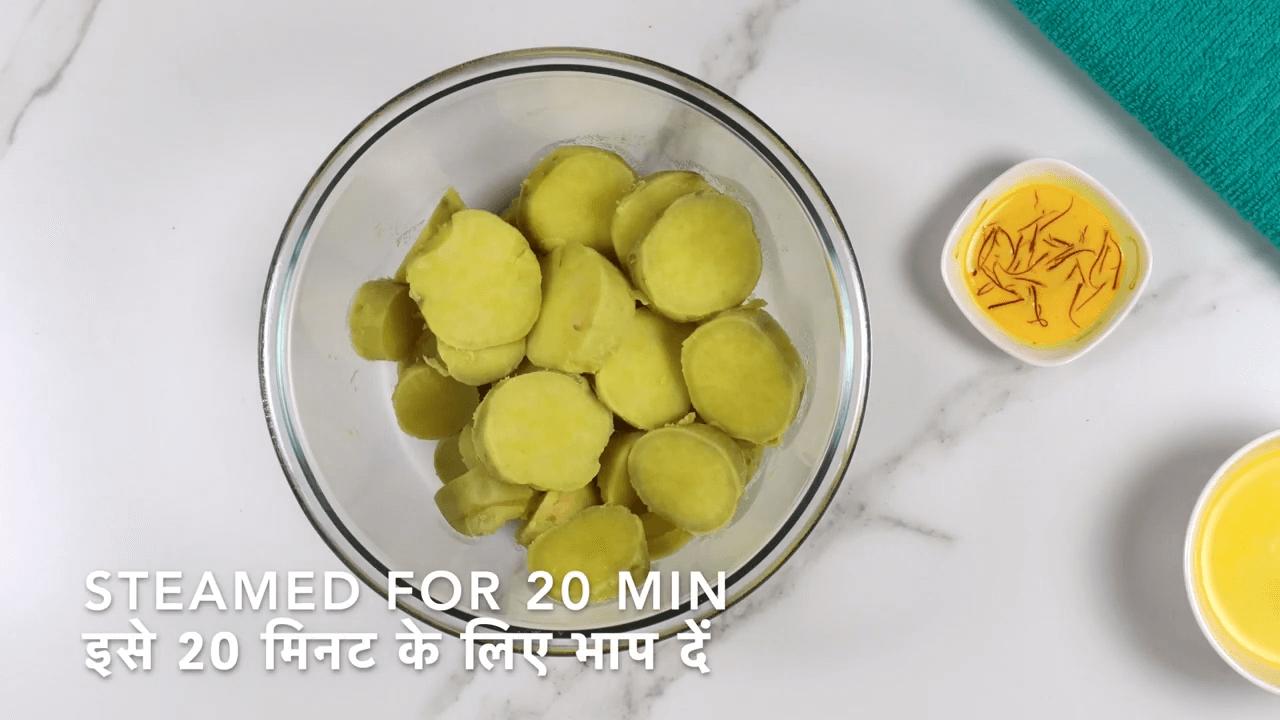 Shakarkandi Ka Halwa step-1