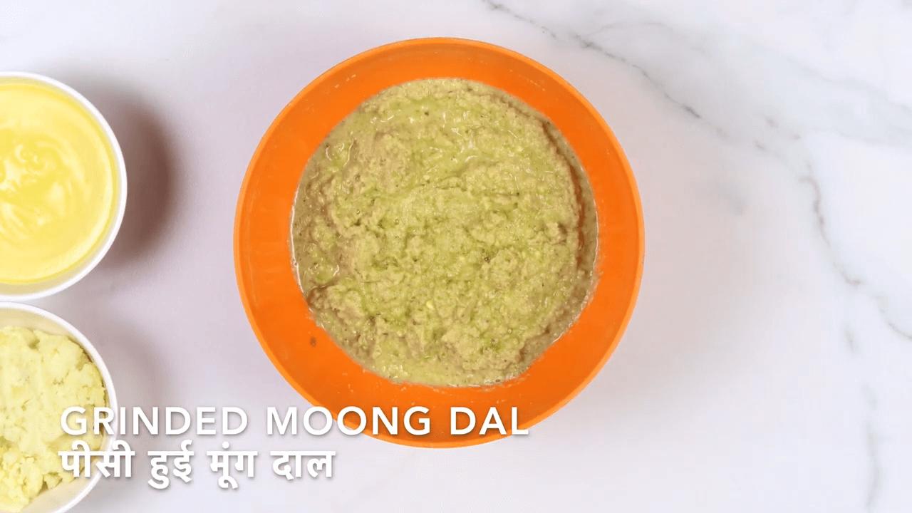 Green Moong Dal Halwa step-1