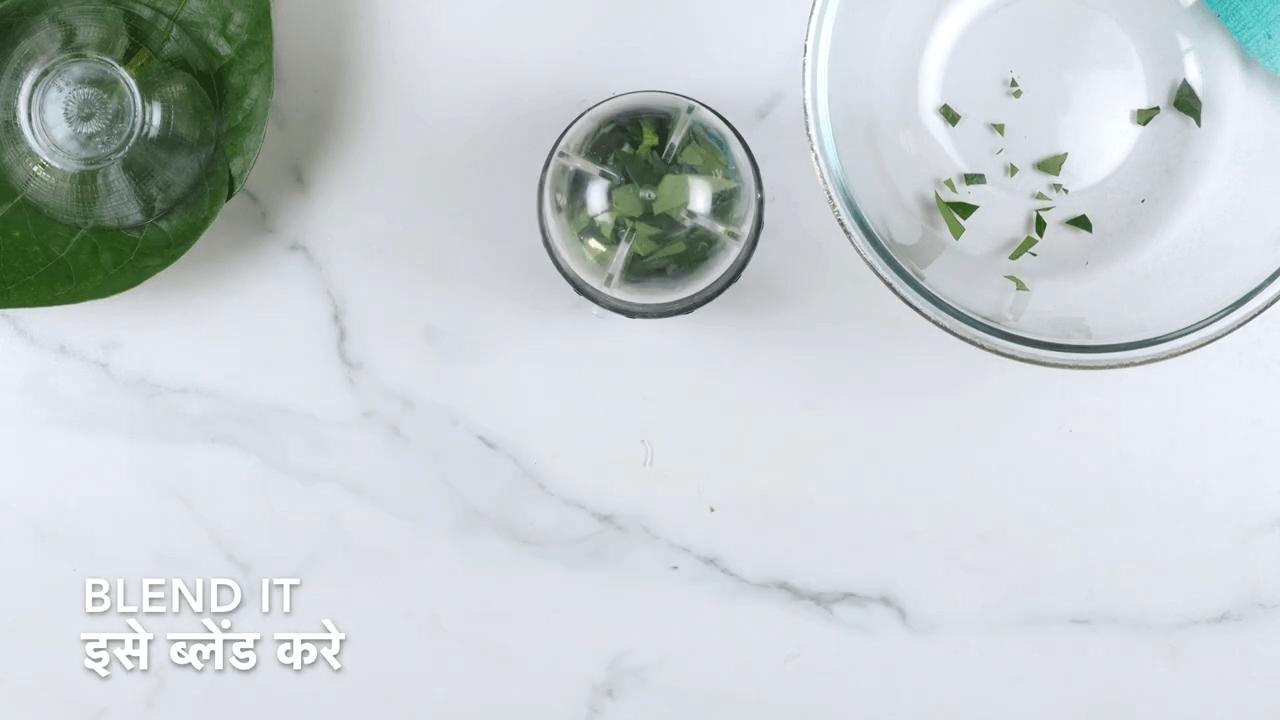 Paan Shots Recipe step-2