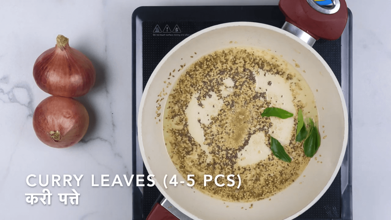 Tamarind Onion Chutney step-7