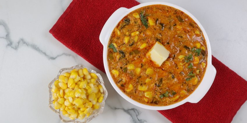 Cheese Corn Curry