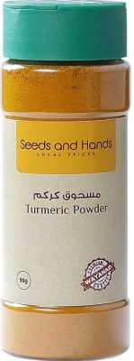 seeds and hands wayanad turmeric powder