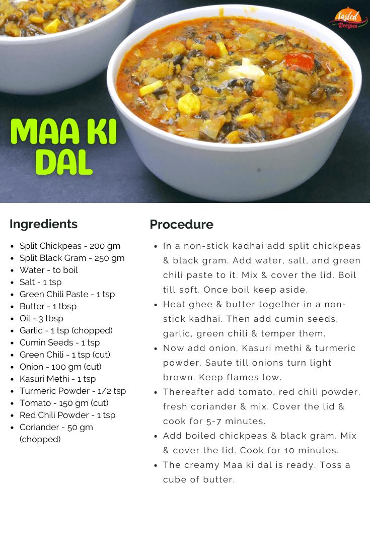 Maa-Ki-Dal-Recipe-card